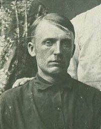 Алесенко Борис Филипович